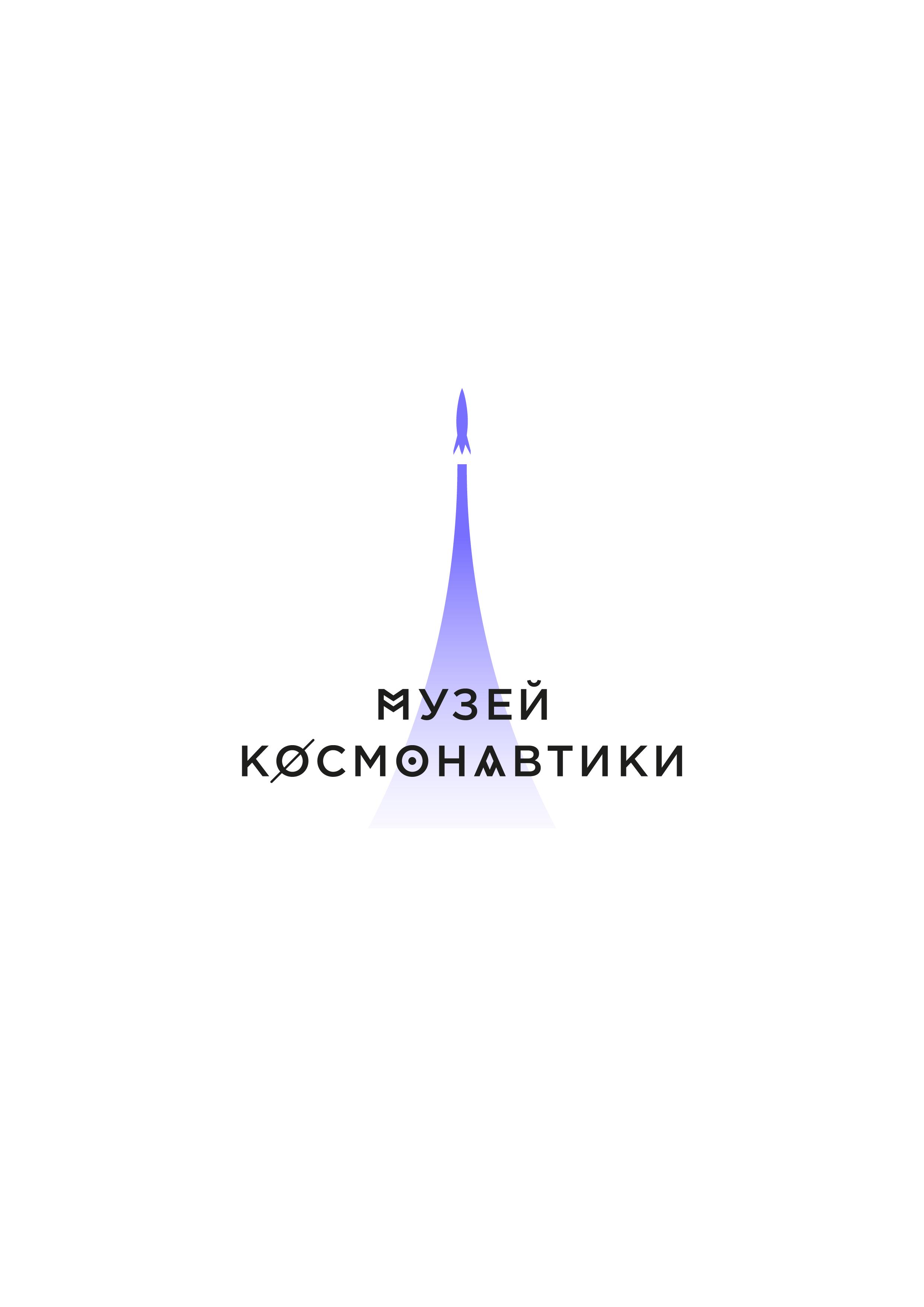 Музей космонавтики ~ Пресс-служба Музей Космонавтики Лого